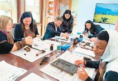 中华汉字文化体验园将迎跨界合作
