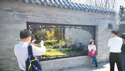 2020,中國旅游必定會以更好的發展面貌展現在世人眼前
