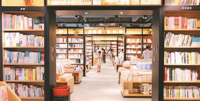 """""""新华书店还可以这么美龙威信怎么样"""