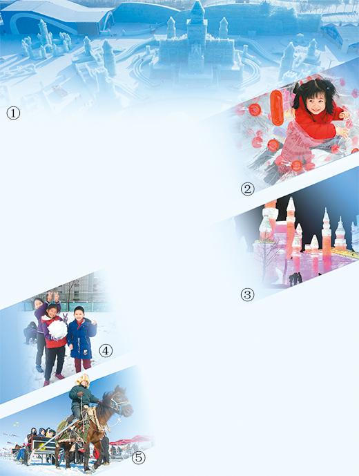 这个冬天,中国人的冰雪故事