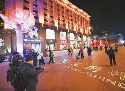 老街增添新玩法 步行街以商承文促繁华