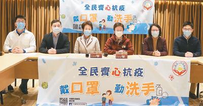 """香港""""九龙齐心抗疫连线""""和市民共抗疫情"""