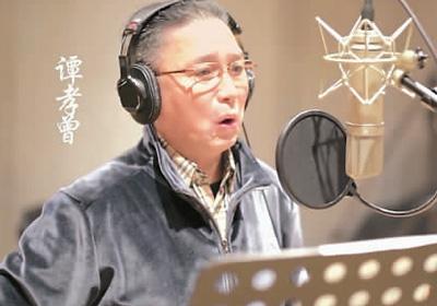 """文艺院团搭起特别的舞台(中国战""""疫""""系列报道(15))"""