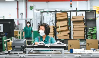 外资企业有序复工复产 持续看好中国