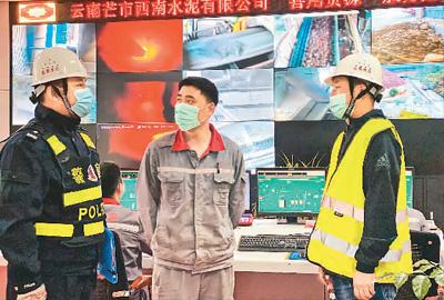云南:为企业生产安全保驾护航