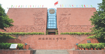 """走进西汉南越王博物馆:探寻两千年前的""""地下王宫"""""""