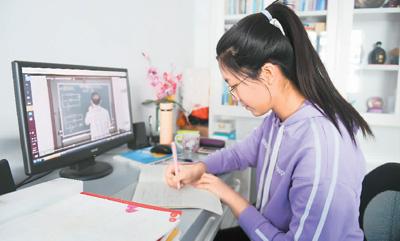 在线教育迎大考