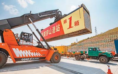 中國增設一批跨境電商綜合試驗區