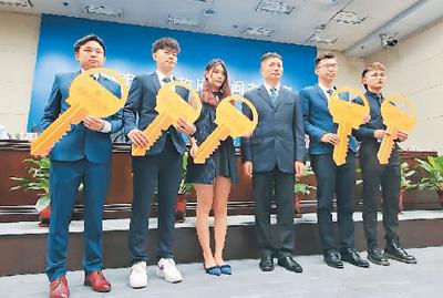 """广州南沙区规划建设的""""青创人才公寓""""21日正式投入运营 迎首批港澳青年入住"""
