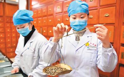 人民日报海外版:全球战疫,中医药有独特作用