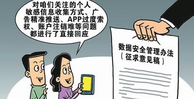"""微博微信等平臺注冊容易注銷很難,注銷成了""""闖關難題"""""""
