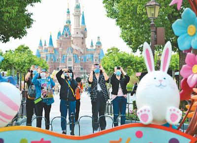 上海迪士尼重新开园 不少景点随到随玩