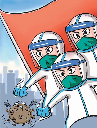疫情防控取得重大战略成果
