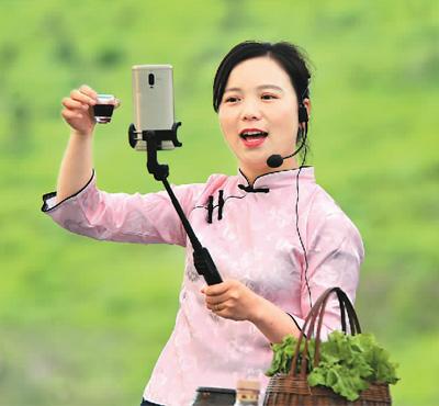拓展农村消费  中国农村电商突破1300万家 农村冷链物流备受关注