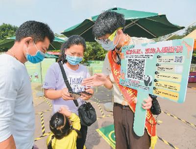 中国二维码应用占全球九成以上,催生经济新业态