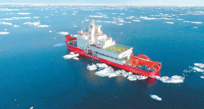 走向蔚蓝 中国海洋科技破浪前行