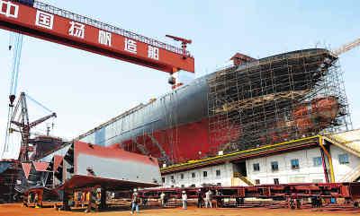 造船厂如何造船视频【相关词_ 黑海造船厂视频】