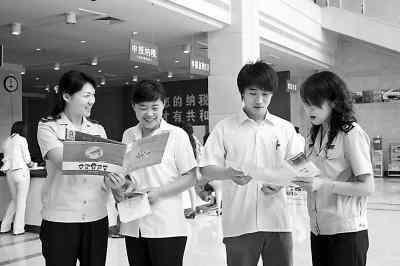 图片报道:秦皇岛开展奥运与税收同行活动