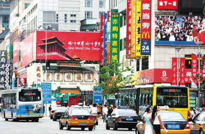 中国经济结构调整见成效