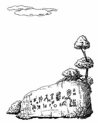 苗族人物手绘图