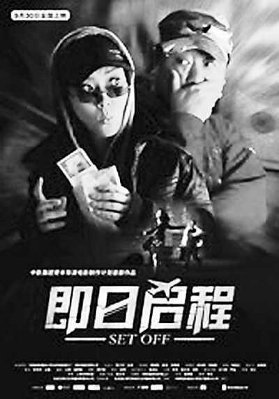 出租车司机 电影 韩国 海报