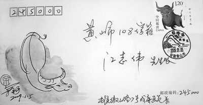 """手绘图案尺寸为10×8厘米,系采用徽派工笔水彩画技法绘制的""""春水春牛"""""""