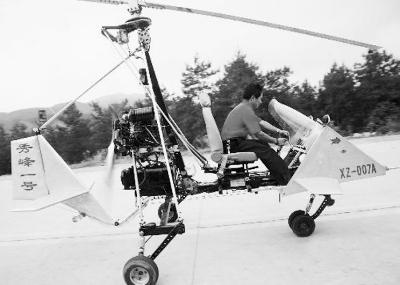 中国新闻网    江西九江农民自造直升机(图一)   6月9日下午,九江