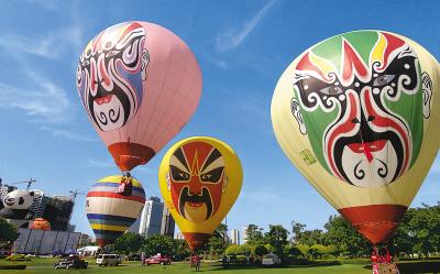 在前一天开幕的第三届海口热气球节上,绘有京剧脸谱的热气球在万绿园图片