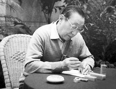 李岚清:热爱生活的时尚老人 传播音乐读书写书 - 月  月 - 阳光月月《万网搜索》