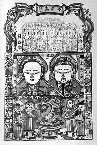 过年的四大传统风俗 祭祖、守岁、拜年、祈福 - xnqy168 - xnqy168的博客
