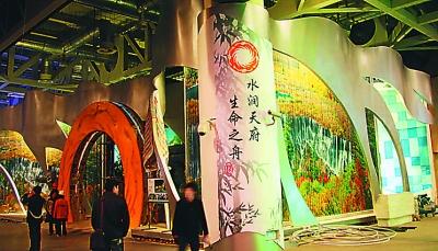上海世博中国省区市馆2(来源新华网) - 黔中人(田丰) - 黔中人