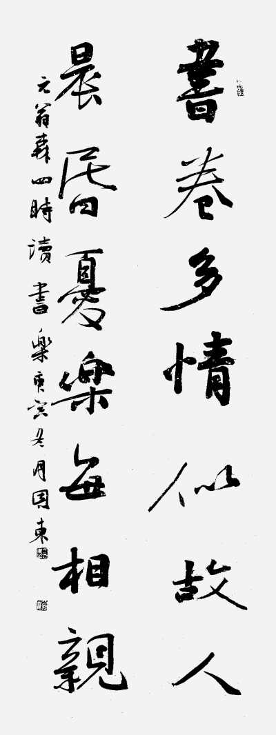 """一篇杂谈引起的""""调查"""" - yuanyu427 - yuanyu427的博客"""