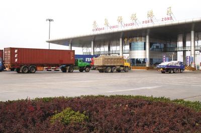 青岛国际橡胶交易市场是青岛保税港区成立最早的市场.