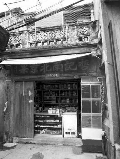 东山:300年商业老街海洋遗韵在(人民日报海外版) - 蝶岛信风 - 东山资讯网