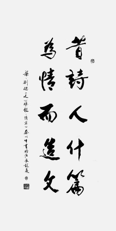 人民日报海外版-人民网图片 18721 400x797