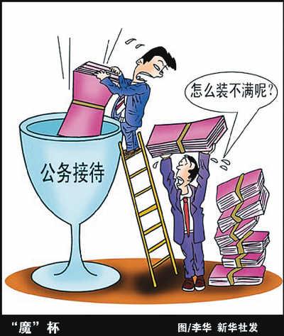 习近平:我是如何跨入政界的 (6)
