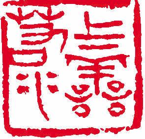 """引进国际艺术展  不只是""""一时围观"""" - 人在上海  - 中華日报Chinadaily"""
