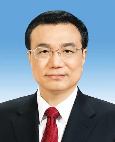 李克强为国务院总理