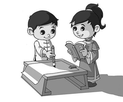 大吴哥娱乐邪恶漫画