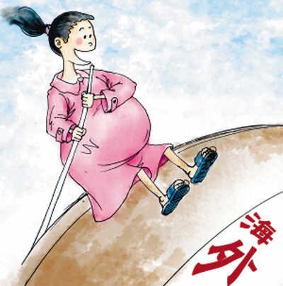 """中国富人找美国妇女代孕 替孩子在美国找""""子宫"""""""