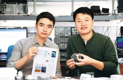 """哥伦比亚大学电子工程系王雷造出首个""""完美""""单层原子二维世界"""