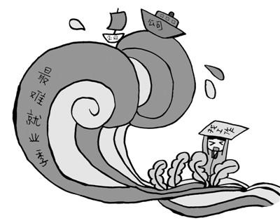 中国教育部:2013年出国留学人员41.39万 回国人员总数为35.35万