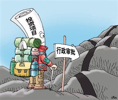 奉阴祭漫画在线