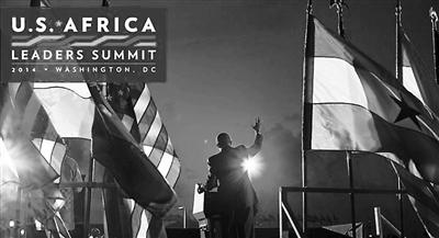"""美非峰会:美国在非洲狠刷""""存在感"""""""