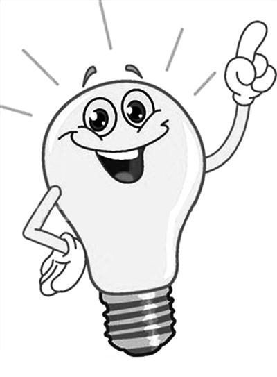 麻省理工学院的智慧城市实验室研发了一款加热灯.