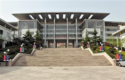 青岛科技大学2014年高层次人才招聘启事