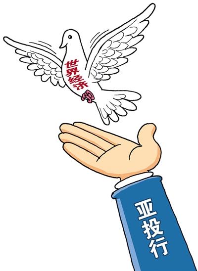 人民日报海外版-人民网