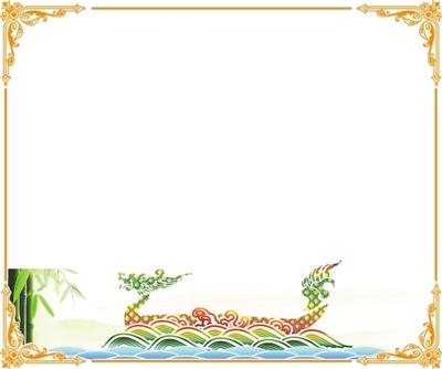 ppt 背景 背景图片 边框 模板 设计 相框 400_334图片
