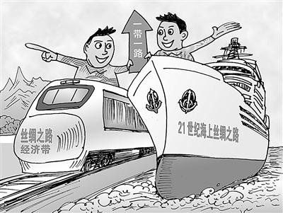 """农业走出去借力""""一带一路""""(热点聚焦) - 真忠 - luozheng.424.com的博客"""