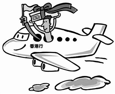 动漫 简笔画 卡通 漫画 设计 矢量 矢量图 手绘 素材 头像 线稿 400_3